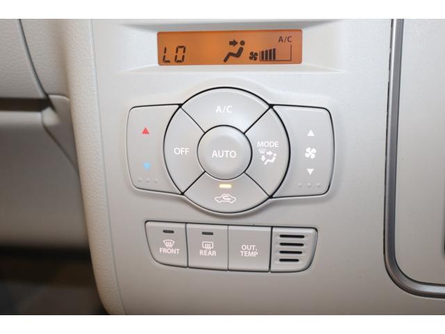 L 衝突被害軽減ブレーキ 盗難防止システム アイドリングストップ 衝突安全ボディ オートライト シートヒーター 電動格納ミラー ABS ESC オートエアコン パワーステアリング パワーウィンドウ(5枚目)