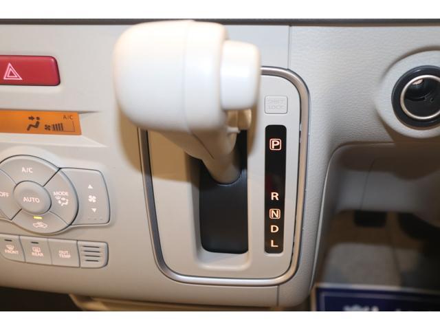 L 衝突被害軽減ブレーキ 盗難防止システム アイドリングストップ 衝突安全ボディ オートライト シートヒーター 電動格納ミラー ABS ESC オートエアコン パワーステアリング パワーウィンドウ(6枚目)