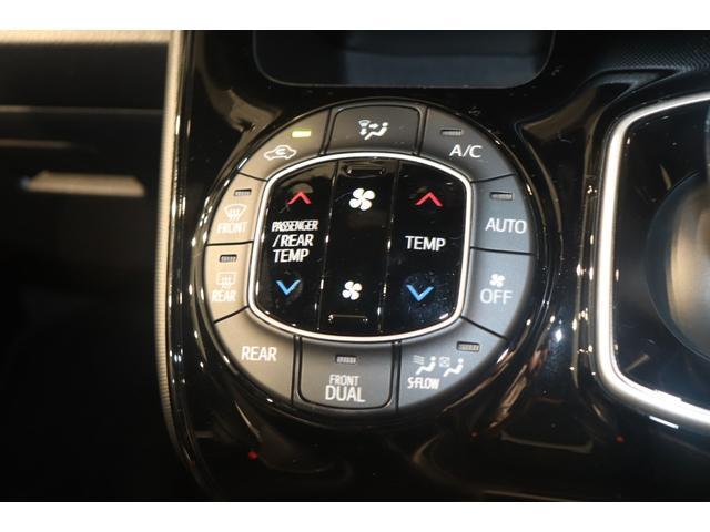 ハイブリッドSi ダブルバイビーII 衝突被害軽減ブレーキ 純正メモリーナビ 7人乗 フルセグTV ドライブレコーダー クリアランスソナー バックカメラ クルーズコントロール AW16インチ LEDヘッドライト&フォグライト 3列シート(7枚目)