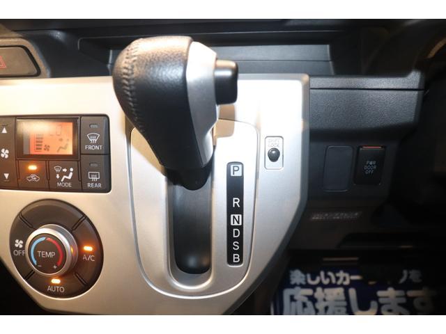 G SA 衝突被害軽減システム 社外メモリーナビ フルセグTV バックカメラ ETC AW15インチ スマートキー ミュージックプレイヤー接続可 オートライト CD DVD再生 Bluetooth接続(8枚目)