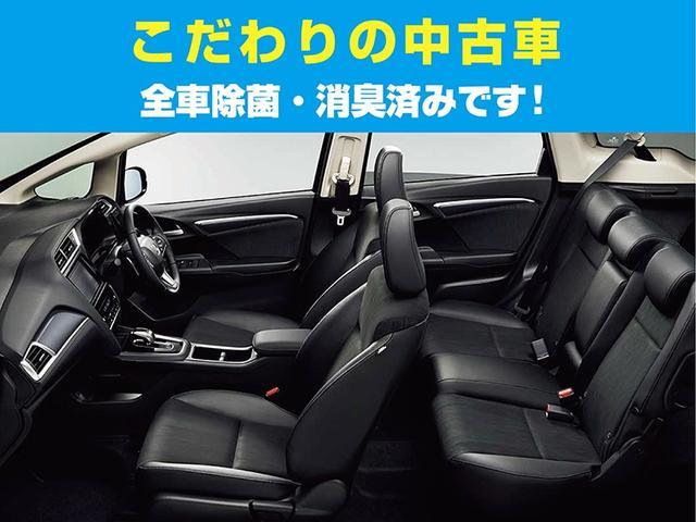 G SA 衝突被害軽減システム 社外メモリーナビ フルセグTV バックカメラ ETC AW15インチ スマートキー ミュージックプレイヤー接続可 オートライト CD DVD再生 Bluetooth接続(33枚目)