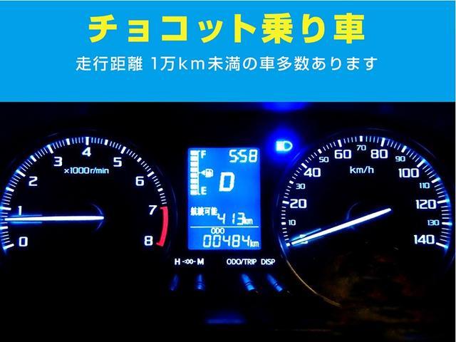 G SA 衝突被害軽減システム 社外メモリーナビ フルセグTV バックカメラ ETC AW15インチ スマートキー ミュージックプレイヤー接続可 オートライト CD DVD再生 Bluetooth接続(35枚目)