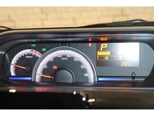 ハイブリッドFX ホワイトエディション 衝突被害軽減システム シートヒーター 衝突安全ボディ 盗難防止システム オートライト AW アイドリングストップ スマートキー 電動格納ミラー オートエアコン エアバッグ(2枚目)