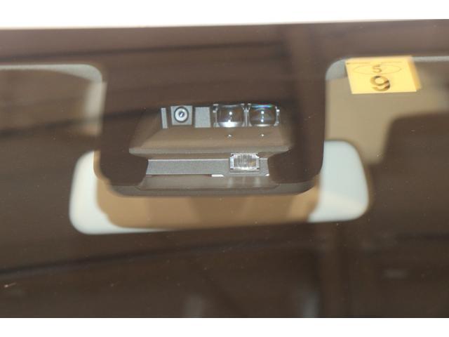 ハイブリッドFX ホワイトエディション 衝突被害軽減システム シートヒーター 衝突安全ボディ 盗難防止システム オートライト AW アイドリングストップ スマートキー 電動格納ミラー オートエアコン エアバッグ(3枚目)