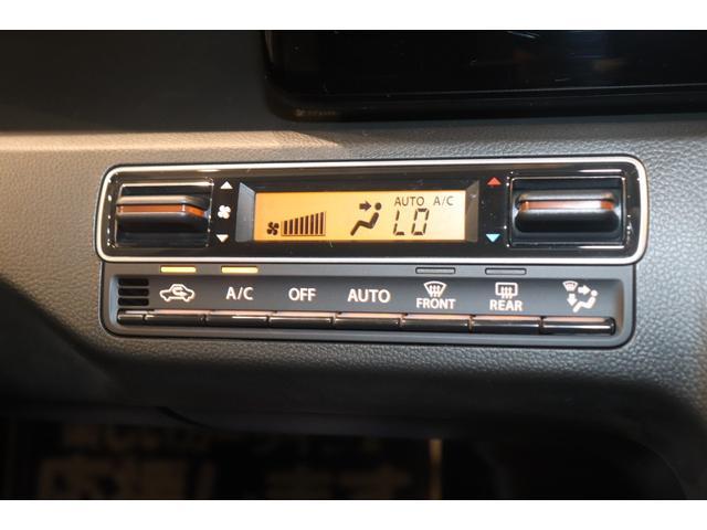 ハイブリッドFX ホワイトエディション 衝突被害軽減システム シートヒーター 衝突安全ボディ 盗難防止システム オートライト AW アイドリングストップ スマートキー 電動格納ミラー オートエアコン エアバッグ(5枚目)