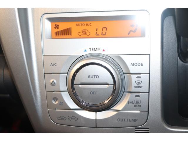 X 衝突被害軽減システム 社外メモリーナビ フルセグTV シートヒーター HID Bカメラ AW アイドリングストップ ETC オートライト CD DVD再生 Bluetooth接続 盗難防止システム(8枚目)