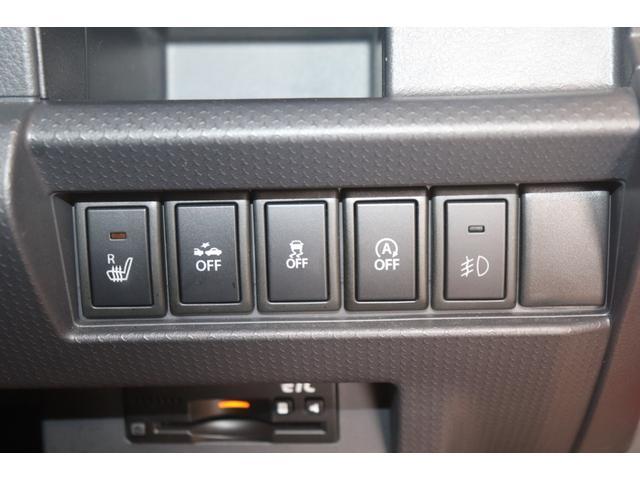 X 衝突被害軽減システム 社外メモリーナビ フルセグTV シートヒーター HID Bカメラ AW アイドリングストップ ETC オートライト CD DVD再生 Bluetooth接続 盗難防止システム(12枚目)