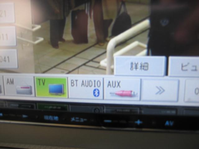 150r 社外ナビTV 電動スライドドア ETC オートマ(11枚目)