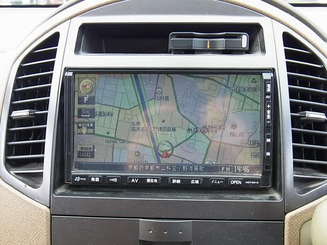 日産 ラフェスタ 20S Pセレクション 左側電動 ナビETC Tチェーン