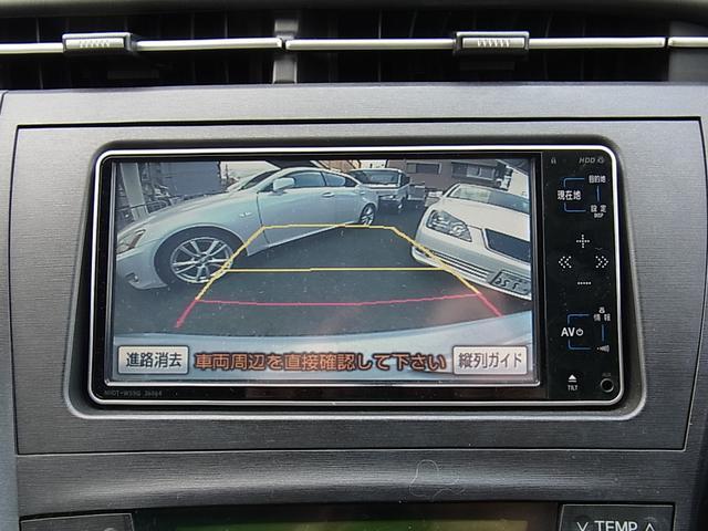 トヨタ プリウス S Bモニタ付HDDナビTV ETC Tチェーン