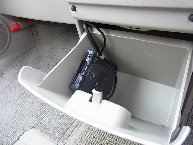 150r Gパッケージ エアロ ナビTV ETC Tチェーン(13枚目)