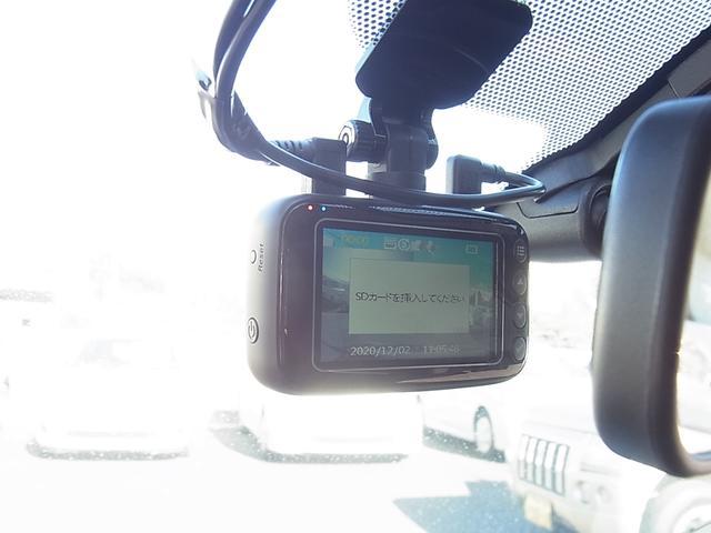 15X SV+プラズマ バックモニター付ナビTV ETC タイミングチェーン(13枚目)