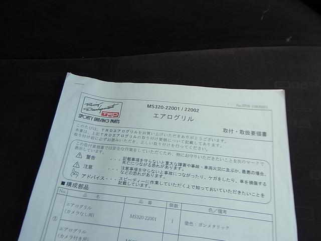 240F ブラックパールリミテッド キセノン ETC プッシュスタートスマートキー サイドカーテンエアバッグ タイミングチェーン(10枚目)