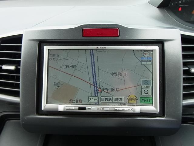 G ジャストセレクション ナビTV キセノン 7人乗 左側電動スライドドア タイミングチェーン(11枚目)