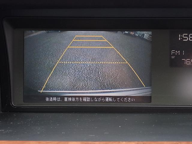 GエアロHDDナビパッケージ ダブルサンルーフ シートヒーター付レザーシート 7人乗 両側電動スライドドア ETC タイミングチェーン(13枚目)