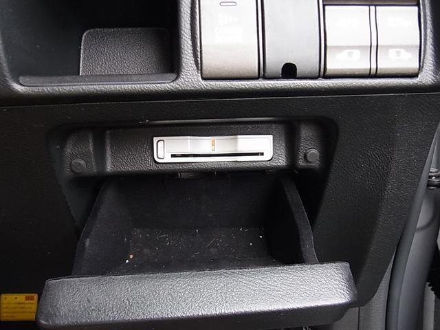 GエアロHDDナビパッケージ ダブルサンルーフ シートヒーター付レザーシート 7人乗 両側電動スライドドア ETC タイミングチェーン(14枚目)