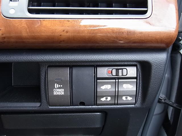 GエアロHDDナビパッケージ ダブルサンルーフ シートヒーター付レザーシート 7人乗 両側電動スライドドア ETC タイミングチェーン(15枚目)