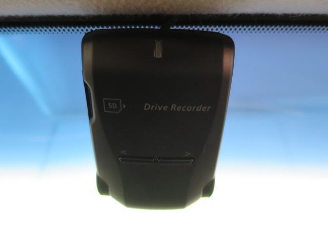 ドライブレコーダー付なので万一の時もしっかり記録!