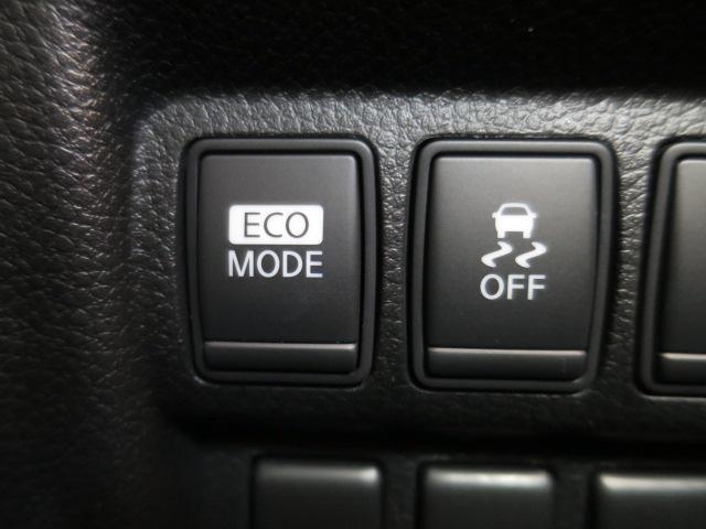 とっても経済的なECOモード付&横滑り防止機能が運転をアシスト!