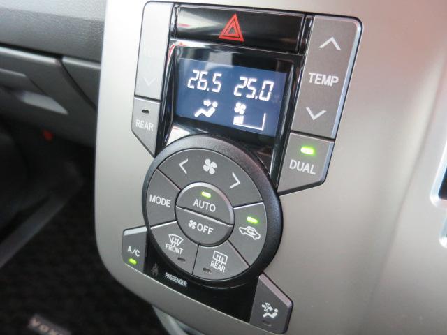 デュアルオートエアコン装備でオールシーズン快適ドライブ