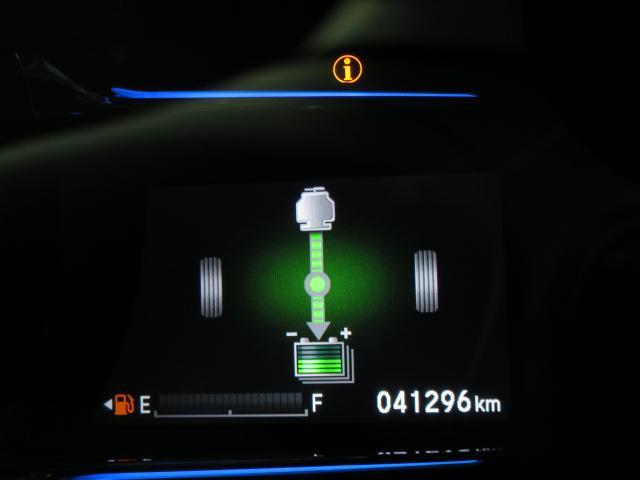 ハイブリッドZ 8型インターナビ地デジBカメラ LEDランプ(17枚目)