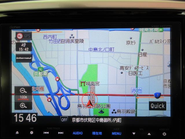 9型HDDナビ地デジTV付のお値打ち車!DVDビデオ再生&ミュージックサーバー機能付!
