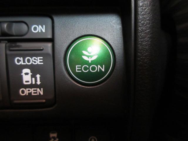 ECOモードがとっても低燃費!