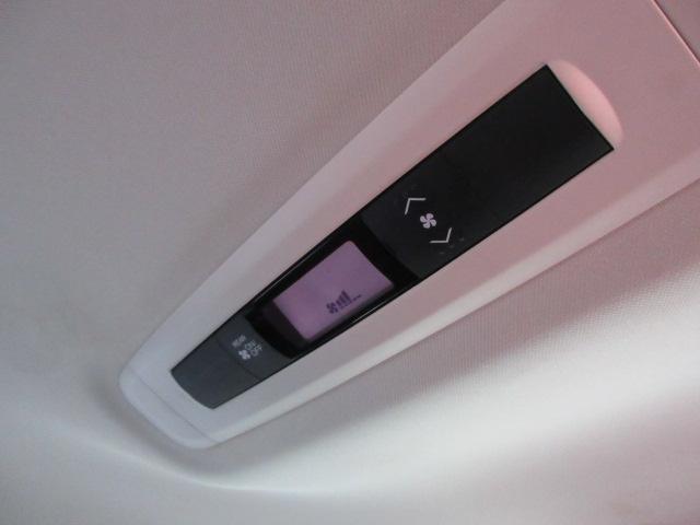 オートエアコンは後席からも操作が出来るのでとっても便利!