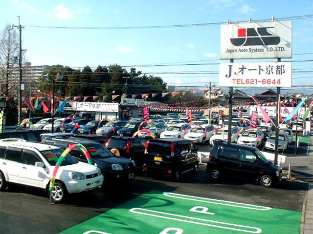 京都最大級の展示場。お探しのお車きっと見つかります!お客様駐車場が第一・第二展示場2合わせて10台分ございます!