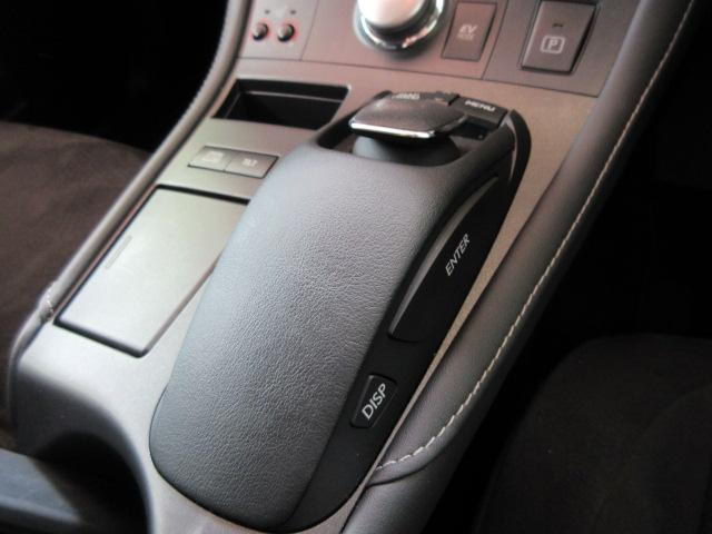 リモートタッチはナビゲーションやオーディオ・エアコン等 さまざまな設定操作が簡単に出来ます!