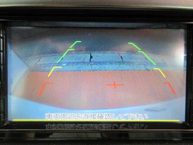 2.0i-S HDDナビBカメラ キセノン 7人乗(10枚目)