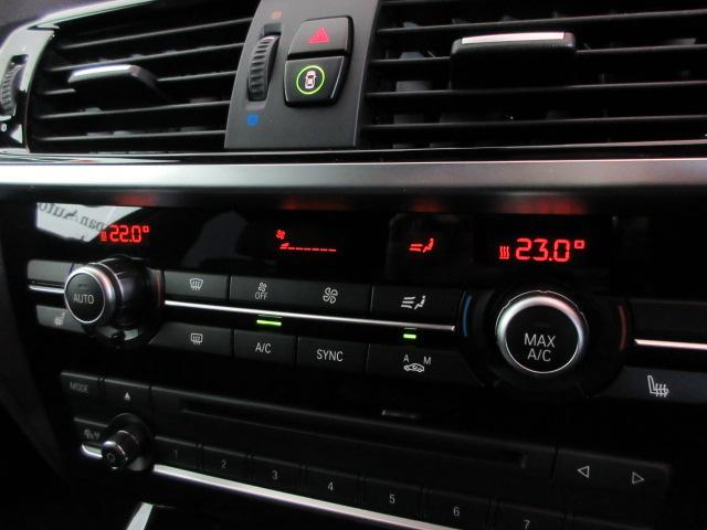 「BMW」「X4」「SUV・クロカン」「京都府」の中古車11