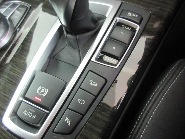 「BMW」「X4」「SUV・クロカン」「京都府」の中古車23