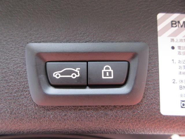 「BMW」「X4」「SUV・クロカン」「京都府」の中古車40