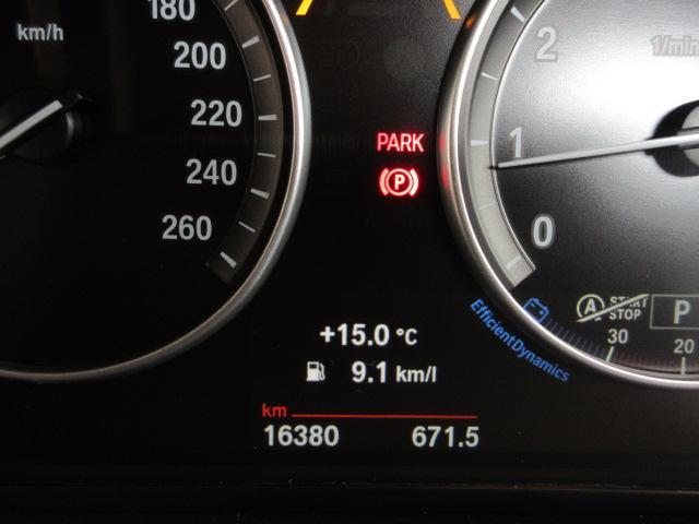 「BMW」「X4」「SUV・クロカン」「京都府」の中古車45