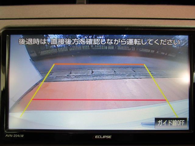 S SDナビ地デジBカメラ LEDランプ 1オーナー(10枚目)
