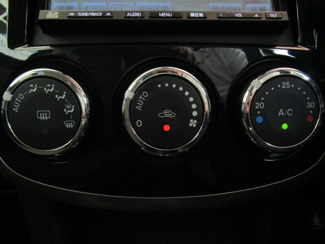 C ドレスアップP SDナビ地デジBカメラ アドバンストキー(11枚目)