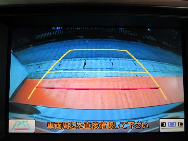 2.5アスリート ナビパッケージ HDDナビ地デジBカメラ キセノン スマートキー ETC(10枚目)