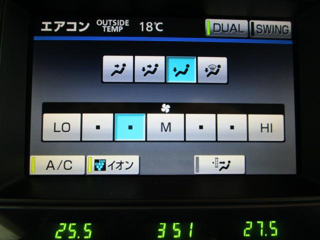2.5アスリート ナビパッケージ HDDナビ地デジBカメラ キセノン スマートキー ETC(11枚目)