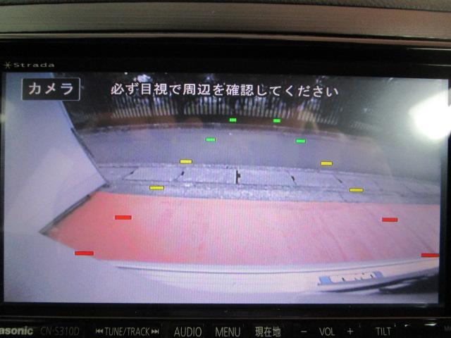 2.5i Bスポーツアイサイト Gパッケージ SDナビ地デジBカメラ キセノンライト スマートキー ETC パワーシート 衝突軽減ブレーキ 車線逸脱警報 1オーナー(10枚目)