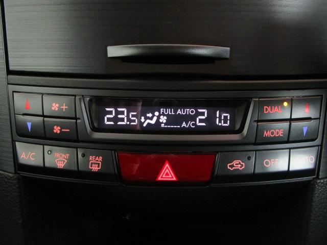 2.5i Bスポーツアイサイト Gパッケージ SDナビ地デジBカメラ キセノンライト スマートキー ETC パワーシート 衝突軽減ブレーキ 車線逸脱警報 1オーナー(11枚目)