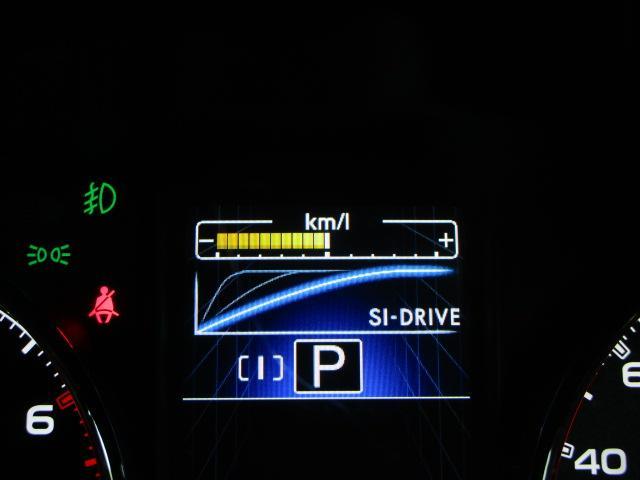 2.5i Bスポーツアイサイト Gパッケージ SDナビ地デジBカメラ キセノンライト スマートキー ETC パワーシート 衝突軽減ブレーキ 車線逸脱警報 1オーナー(18枚目)