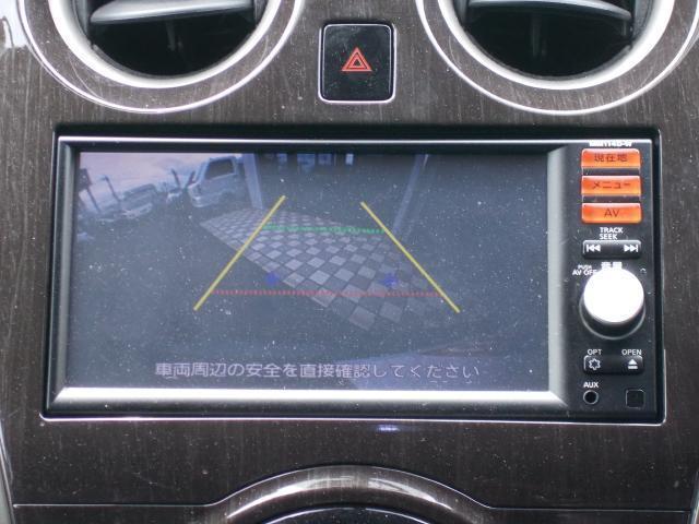 バックカメラもついています!シフトをRにいれるとこんな感じに映し出されるので、後退時には安全確認できますよ!