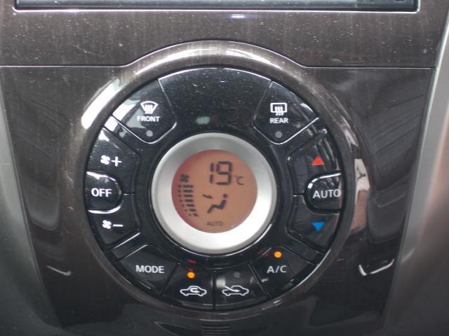 お好みの温度に設定しておくと後は自動で風量調節してくれるオートエアコン!