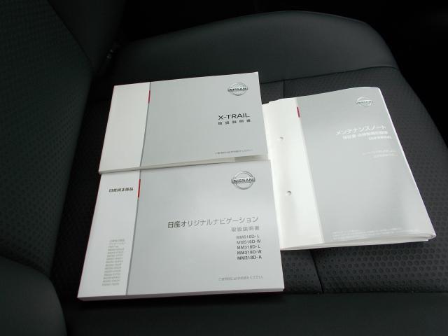20Xi プロパイロット メモリーナビ 後席モニター(20枚目)