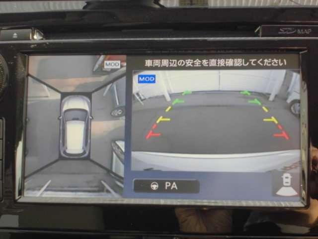 モード・プレミアハイブリッドエマージェンシーPKG 4WD(5枚目)
