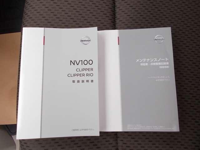 660 DX GLセーフティパッケージ ハイルーフ ETC(20枚目)