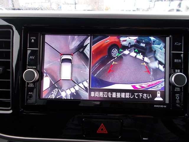 ハイウェイスター X 660 ハイウェイスターX メモリーナビゲーション・アラウンドモニター・オートライト・衝突被害軽減ブレーキ・アイドリングストップ・片側オートスライドドア・オートエアコン(5枚目)