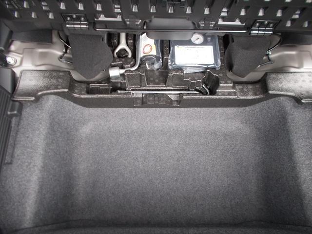 ハイウェイスター X プロパイロットエディション 660 ハイウェイスターX プロパイロット エディション メモリーナビゲーション・アラウンドビューモニター・衝突被害軽減ブレーキ・踏み間違い防止・LEDヘッドライト・SOSコール(27枚目)
