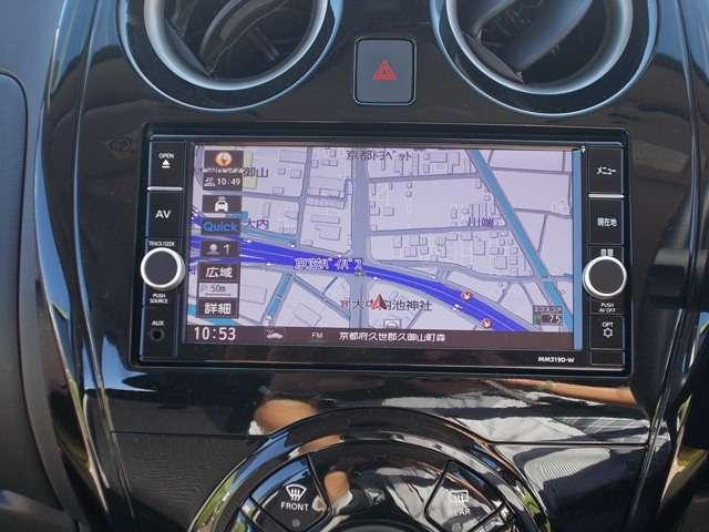 e-パワー X 1.2 e-POWER X メモリナビゲーション・アラウンドビューモニター・衝突被害軽減ブレーキ・踏み間違い防止・ハイビームアシスト・アルミホイール・インテリジェントキー(4枚目)